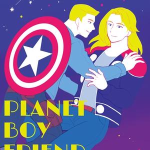 PLANET BOY FRIEND