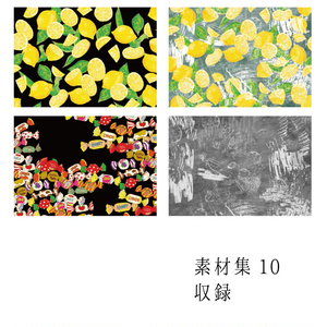 画像素材集10