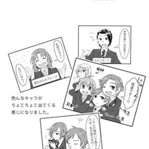 とりこぼしサルベィジ【CC大阪109発行】