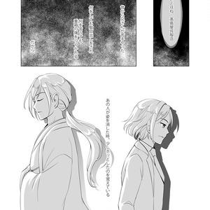 兄ト弟エトセトラ sentence T【CC大阪118発行】