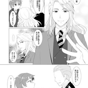 百×鉄 コンビネイション【SCC関西25発行】