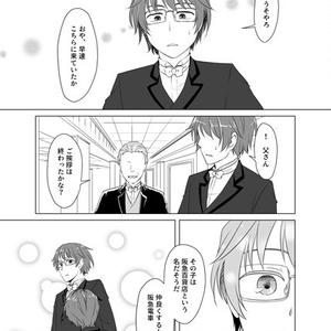 百×鉄 コラボレイション【0505#エアブー超GWSP発行】