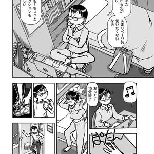漫画の先生 ep7.