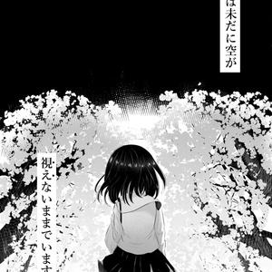 【関西コミティア51】えあばる‼