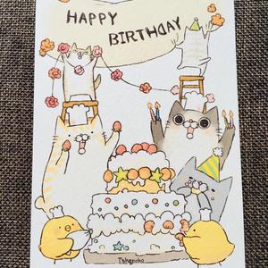 ポストカード誕生日