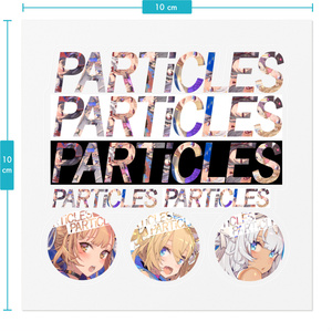 PARTiCLEsロゴステッカー