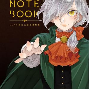FGO男鯖ショタ化イラスト本『LLPR NOTEBOOK』