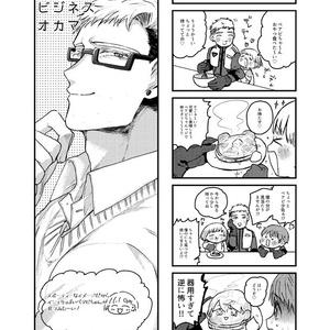 【冊子版】COSMOEAGLEBOOK