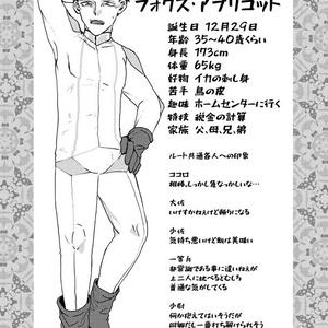 【データ版】COSMOEAGLEBOOK