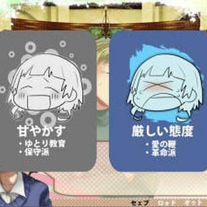 ぷらいべぇと+イーグル