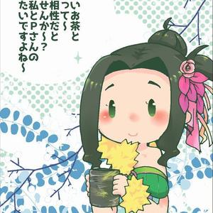 海老原菜帆×料理合同誌「ぷにょふわレシピ」