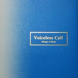 Voiceless Call (準備号)