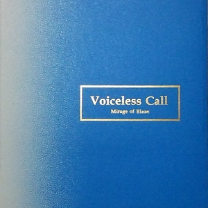 Voiceless Call
