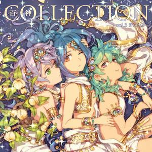 百神COLLECTION vol.3ジュエリー