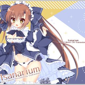 Isanarium2