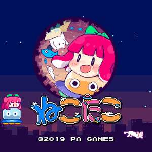 Nekotako [cartridge version]