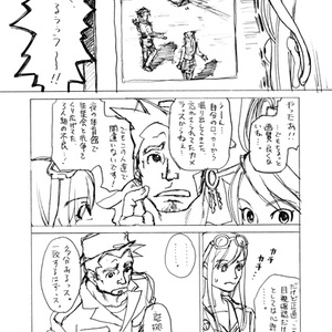 カンペキ生徒会 7(続き物)