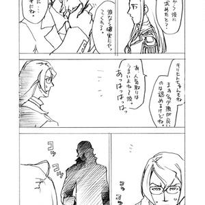 カンペキ生徒会 1~7巻セット(続き物)
