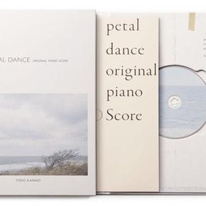 菅野よう子 ペタルダンス オリジナルピアノスコア
