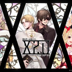 X2U -クロス トゥー ユー- 【CoCシナリオ集】