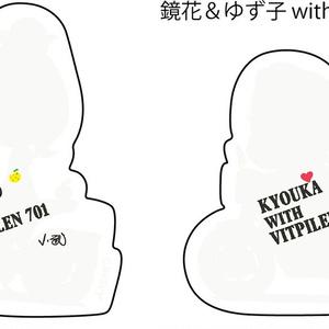 鏡花&ゆず子Vitpilen701アクキー