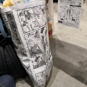 C92竹六Xmasスペシャル謎のデカ袋