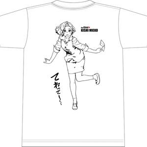 てれってー見栄子Tシャツ