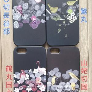 刀剣乱舞キャラモチーフ iPhoneハードケース