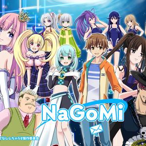 【抽選券なし・通常盤】ボイスドラマ「NaGoMi」