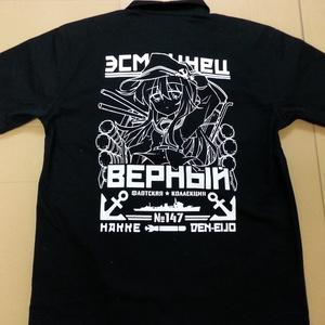 ヴェールヌイワークシャツ