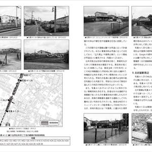 県営鉄道北千葉線事業総括