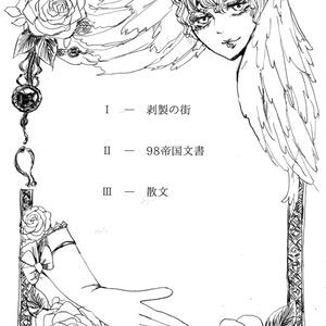 Angel doll ーZINE