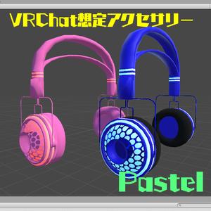 VRChat向けヘッドホン「Pastel」ver.1.02
