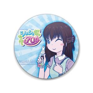 清良シュシュ 缶バッヂ Vol.1