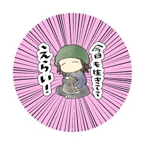 プロ奢ラレヤー缶バッジ vol.1 「今日も生きててえらい!」