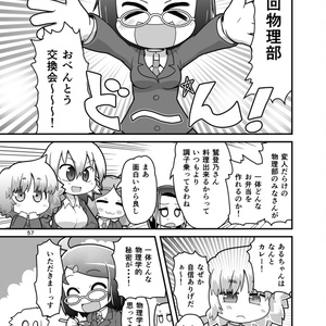 あいしゅた・ぷらいむ総集編2(5〜8)