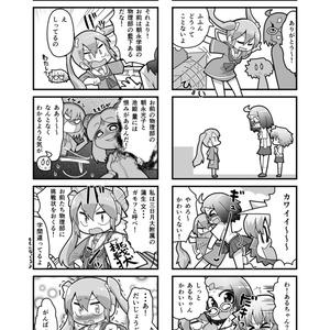 あいしゅた・ぷらいむ5
