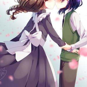 【投げ銭】キス【創作男女】