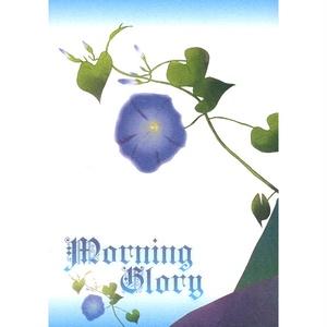 【おお振り/ハナタジ】Morning Glory