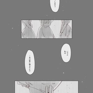 -No Record- 結(ゆい)