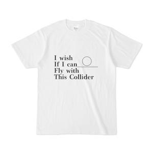 コライダージャンプがしたい人のTシャツ