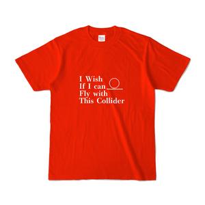 コライダージャンプがしたい人のTシャツ Red
