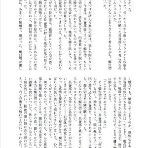 【燭へし小説再録】真夜中カフェ燭台切