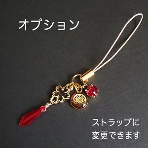 舞桜 和泉守兼定 堀川国広 【刀剣乱舞】