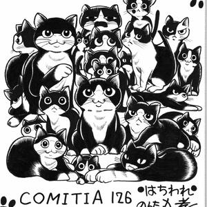 COMITIA126記念色紙B