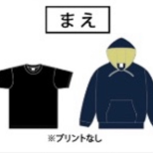 2020ヒイラギリオTシャツ★残り5着★
