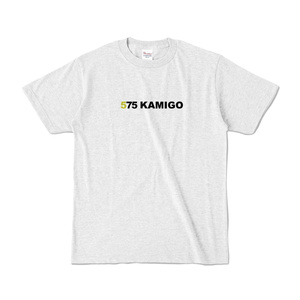 Kamigo