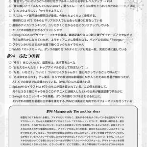 年刊おだやか Vol.2