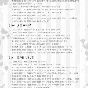 年刊おだやか Vol.3