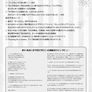 年刊おだやか Vol.1